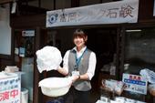 群馬県富岡市返礼品「絹工房のシルク製品セット」