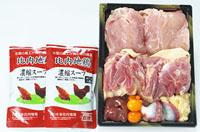 秋田県大館市 比内地鶏1羽ケース(冷凍)(寄付金額:10,000円)へのリンク