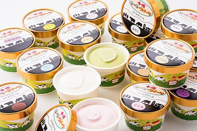 北海道上士幌町返礼品 十勝もーもースイーツのアイスクリーム