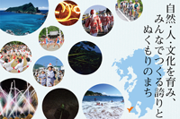 鹿児島県南さつま市楽天ふるさと納税サイト