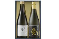 飯山の地酒「北光正宗」氷温貯蔵大吟醸セットへのリンク