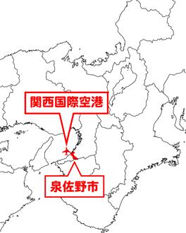 大阪府泉佐野市地図
