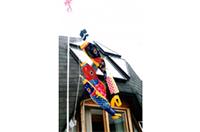 愛知県岩倉市返礼品「【手染め】鯉のぼりセット小(庭/ベランダ兼用) 」