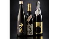 日本酒厳選セット(寄付金額 20,000円)へのリンク