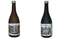 世界遺産富岡製糸場 日本酒セット(寄付金額 12,000円)へのリンク