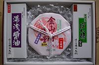 金山寺味噌・湯浅醤油・すだちポン酢詰合せ(寄付金額 10,000円)へのリンク