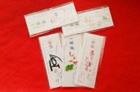 平和おりひめ一筆箋 5冊セット(寄付金額 10,000円)へのリンク