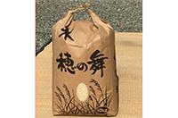 【減農薬・減化学肥料】木村義昭さんのこだわりコシヒカリ(10kg) (寄付金額 20,000円)へのリンク