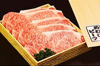 淡路ビーフ サーロインステーキ(寄付金額 10,000円)へのリンク