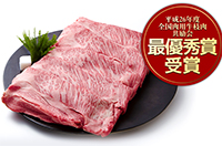 きたかみ牛 ロースすき焼き用(寄付金額 40,000円)へのリンク