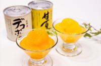 芦北柑橘(10缶入)(寄付金額 10,000円)へのリンク