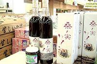桑の実ワイン・ジャムセット(寄付金額 10,000円)へのリンク