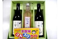 多賀城ほろよいセットB(寄付金額 10,000円)へのリンク