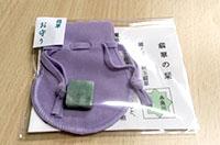 ヒスイお守り・切手セット(寄付金額 10,000円)へのリンク