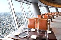 SkyRestaurant634ランチ「粋コース」ペア利用券(寄付金額 50,000円)へのリンク